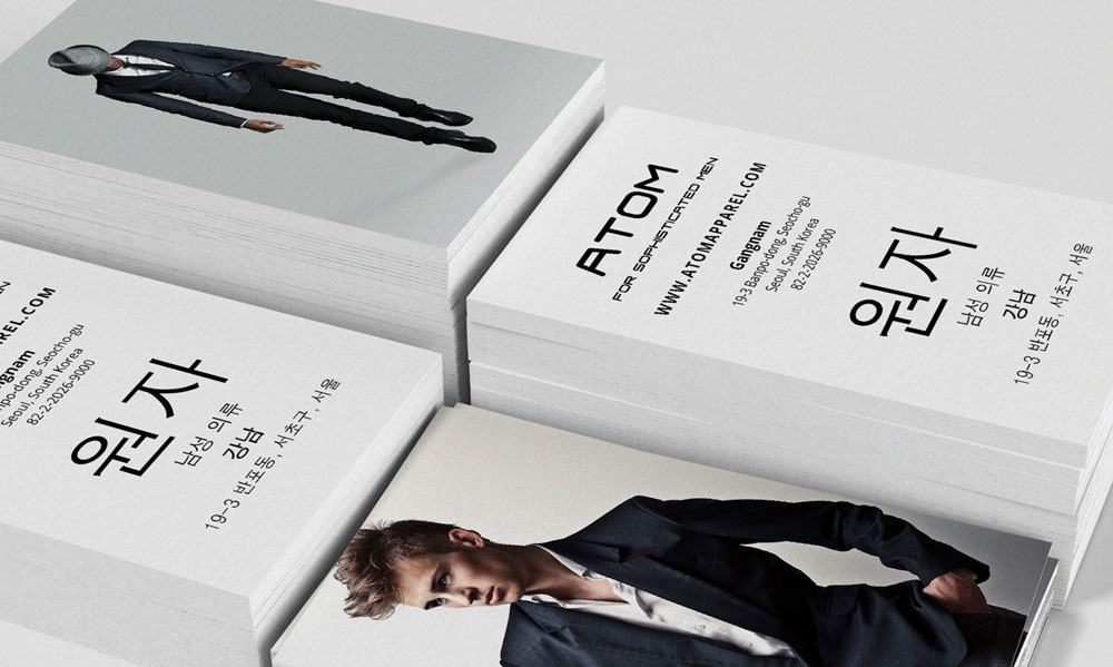 ATOM Menswear web design and development, brand, and print